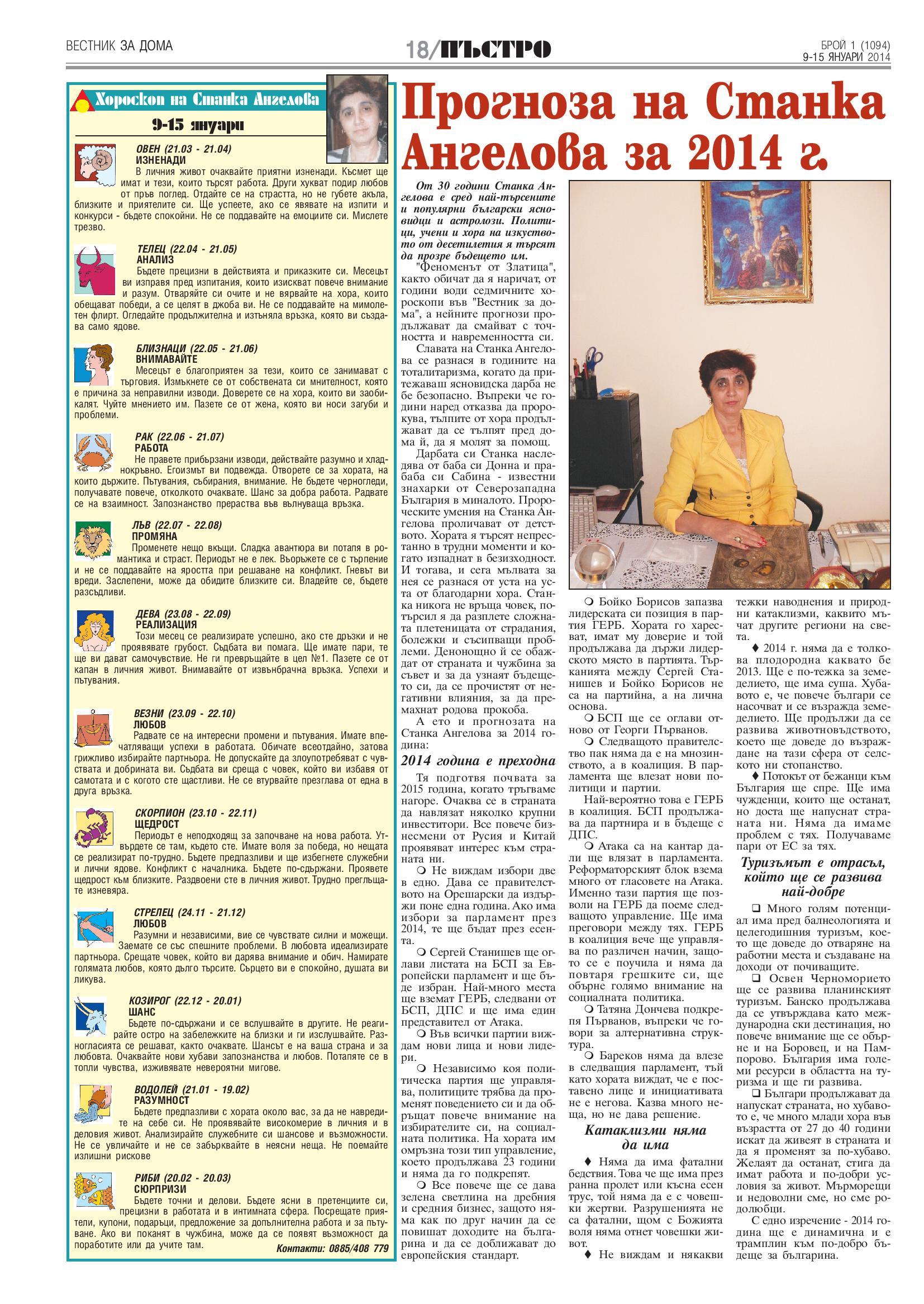 18-1-page-001.jpg