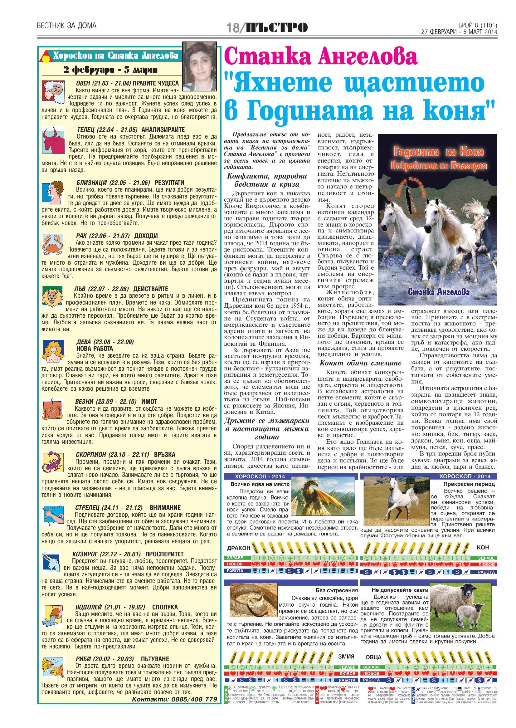 18-8-14-page-001.jpg
