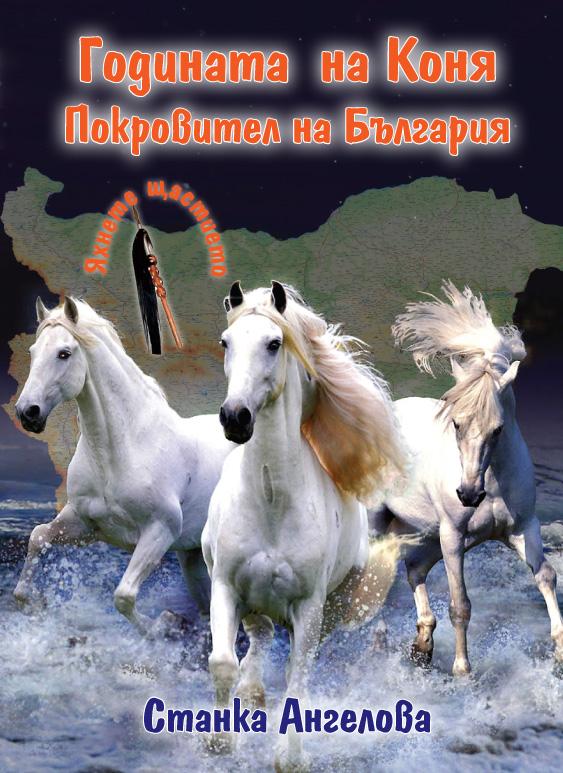 kon_korica_1.jpg